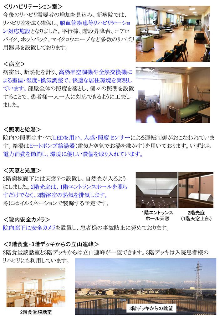 hokusei_2019050102